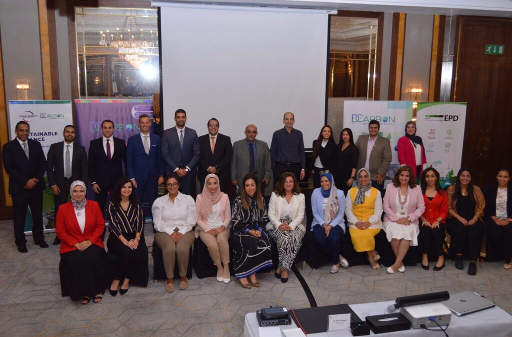 1st Executive Training Programme on Sustainable Finance in Egypt